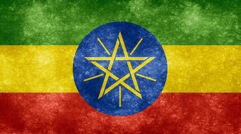 https://www.freepik.com/free-photo/ethiopia-grunge-flag_608088.htm